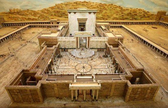 temple herod